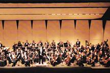 Waco-Symphony